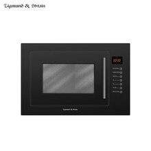 Встраиваемая микроволновая печь Zigmund& Shtain BMO 13.252 B