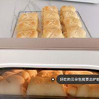 日式云朵面包卷☁️零失败!面包小白轻松搞定的做法图解5