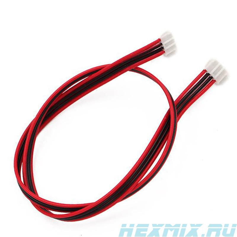 4 Wire Cable Ph2.0 4 P 350mm