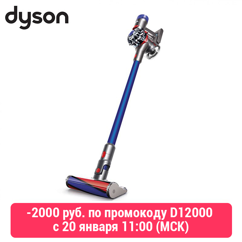 Vertical vacuum cleaner Dyson V7 Parquet Extra cordless wireless household appliance for home image