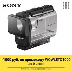 Action camera Sony hdr-as50 complete with aqua box