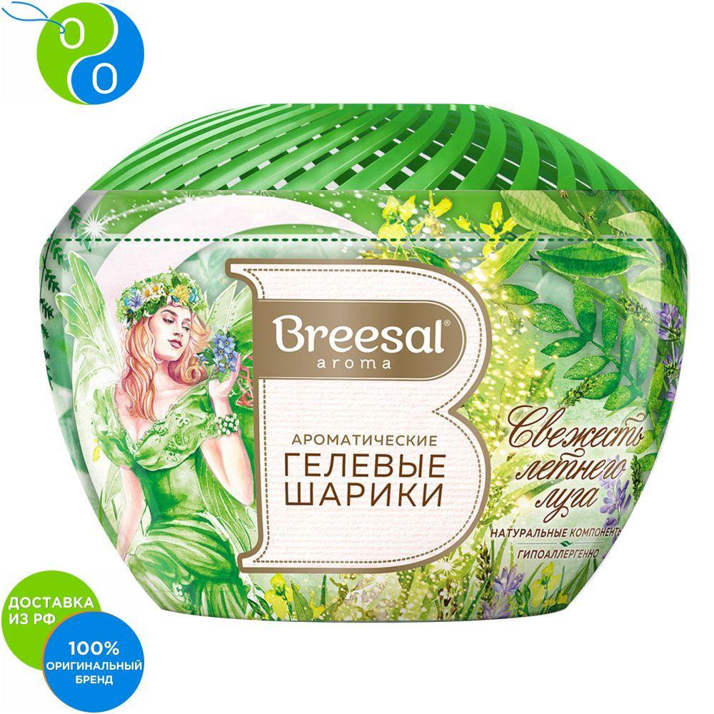 BREESAL Аромат гелевые шарики Aroma Drops Свежесть летнего луга| |   | АлиЭкспресс