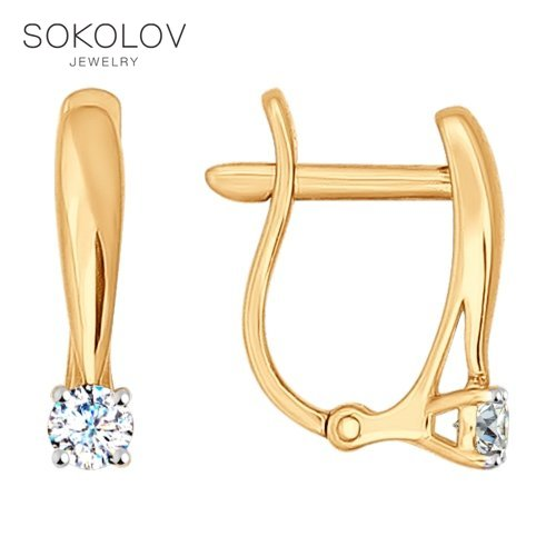 SOKOLOV Drop Earrings With Stones With Stones With Stones With Stones With Stones With Stones Of Gold With Swarovski Crystals Fashion Jewelry 585 Women's Male
