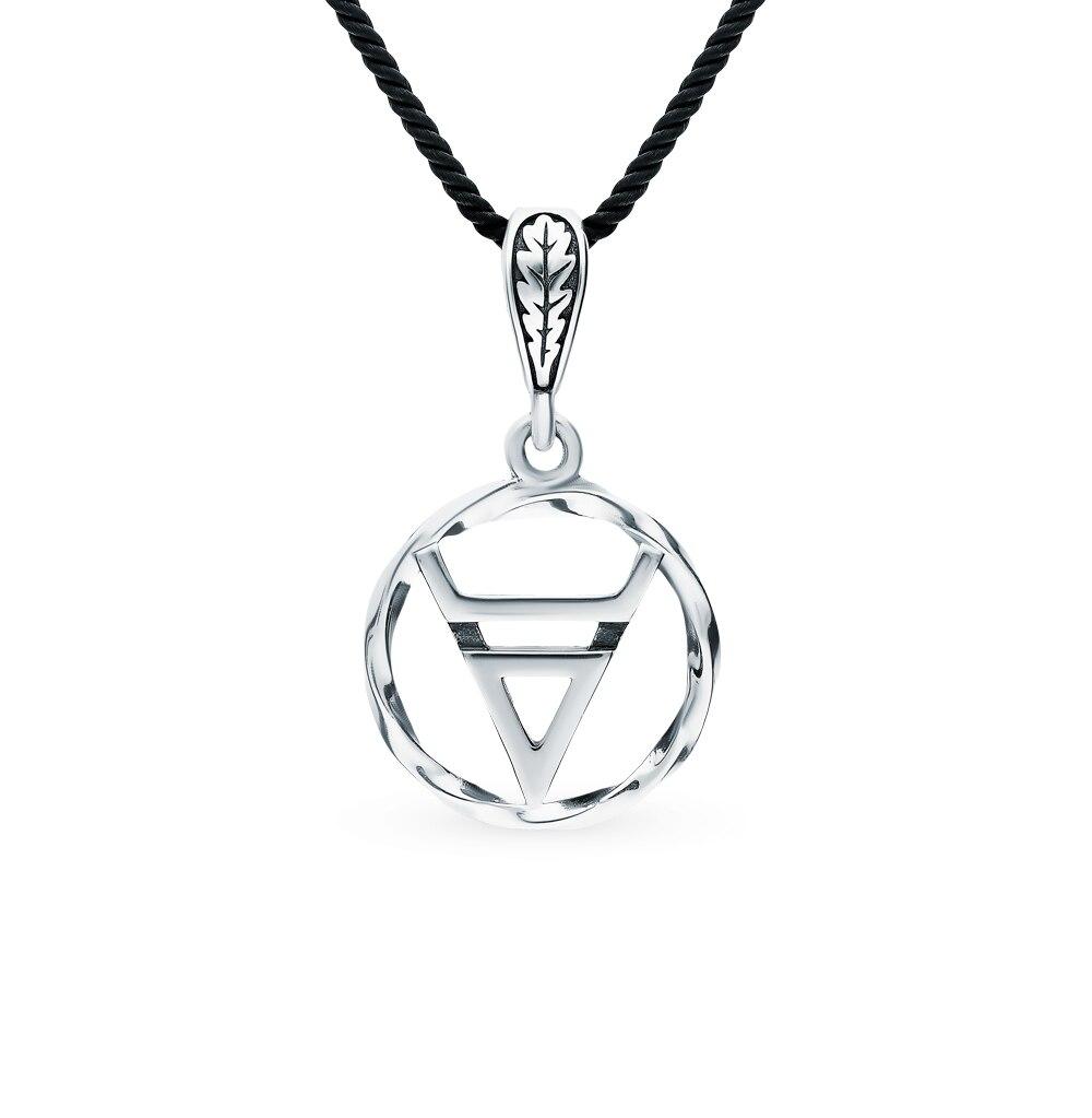Silver Pendant-charm