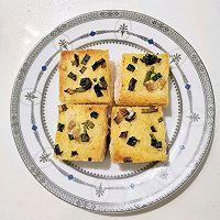 黄油葱香虾蓉吐司块的做法图解6