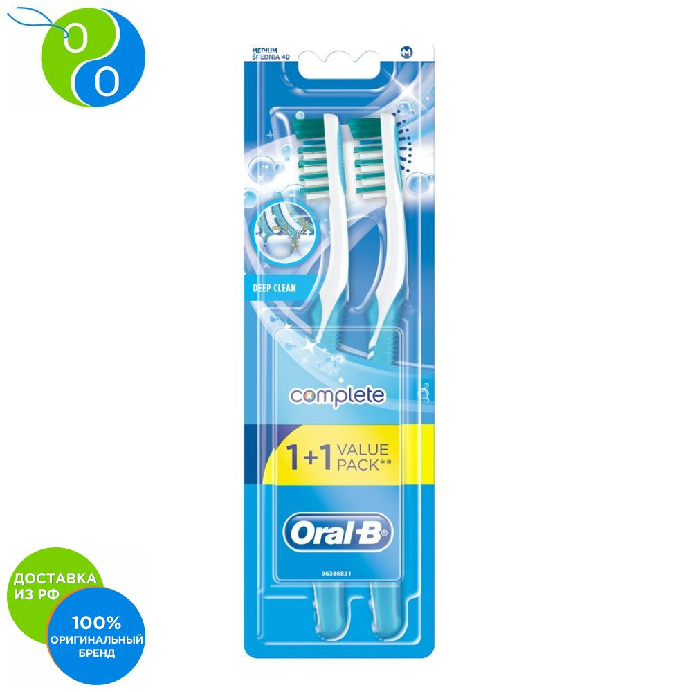 Toothbrush Oral-B Complex Deep cleaning of medium hardness, 2 pcs.,Oral B, Oral -B, OralB, OralB, OralB, yelling, Bi, oral b toothbrush, dental care, brush yelling b, a cleaning brush tongue, deep cleansing of the oral цена 2017