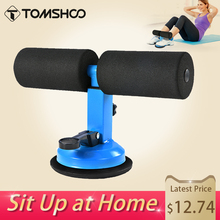 TOMSHOO Sit Up Bars Stand Abdominal Core Total Crunch abs trainer Fitness Equipment Home Gym Assist Bar Stand Exercise Workout