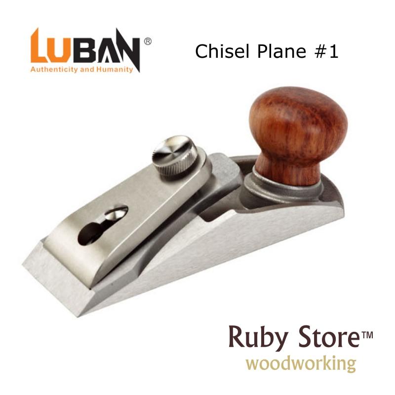 Qiangsheng Luban Standard Chisel Hand Plane #1- Fine Woodworking