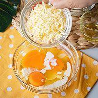 蟹肉奶酪煎蛋的做法图解4