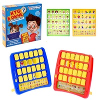 Board game on the logic of Who is in the window parent child interactive entertainment board toys stress relief toy for child