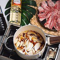 日式肥牛饭的做法图解3