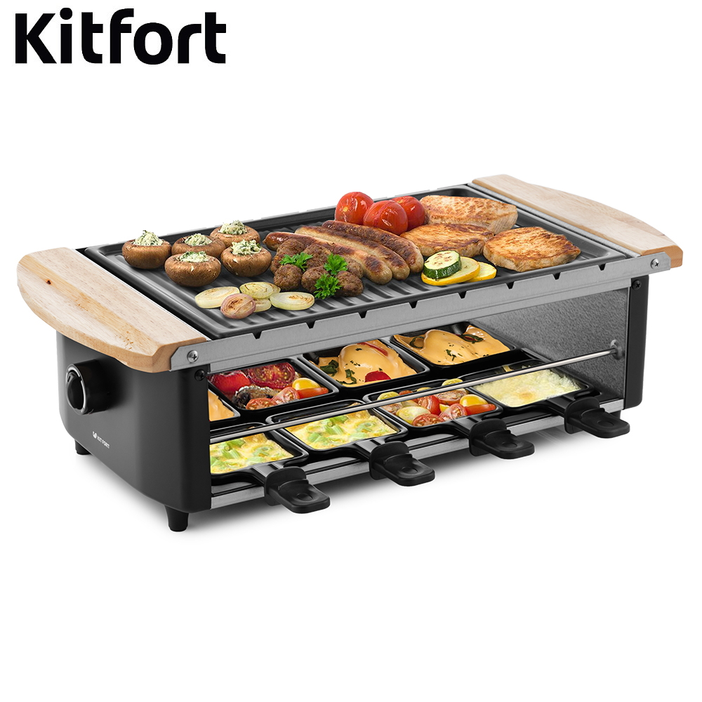 цена на Raclette grill Kitfort KT-1650 Electrical Grill home kitchen appliances Lazy barbecue Grill electric