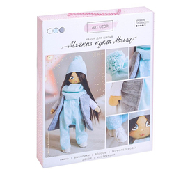 3299320 interior doll Molly, sewing kit, 18,9*22,5*2,5 cm