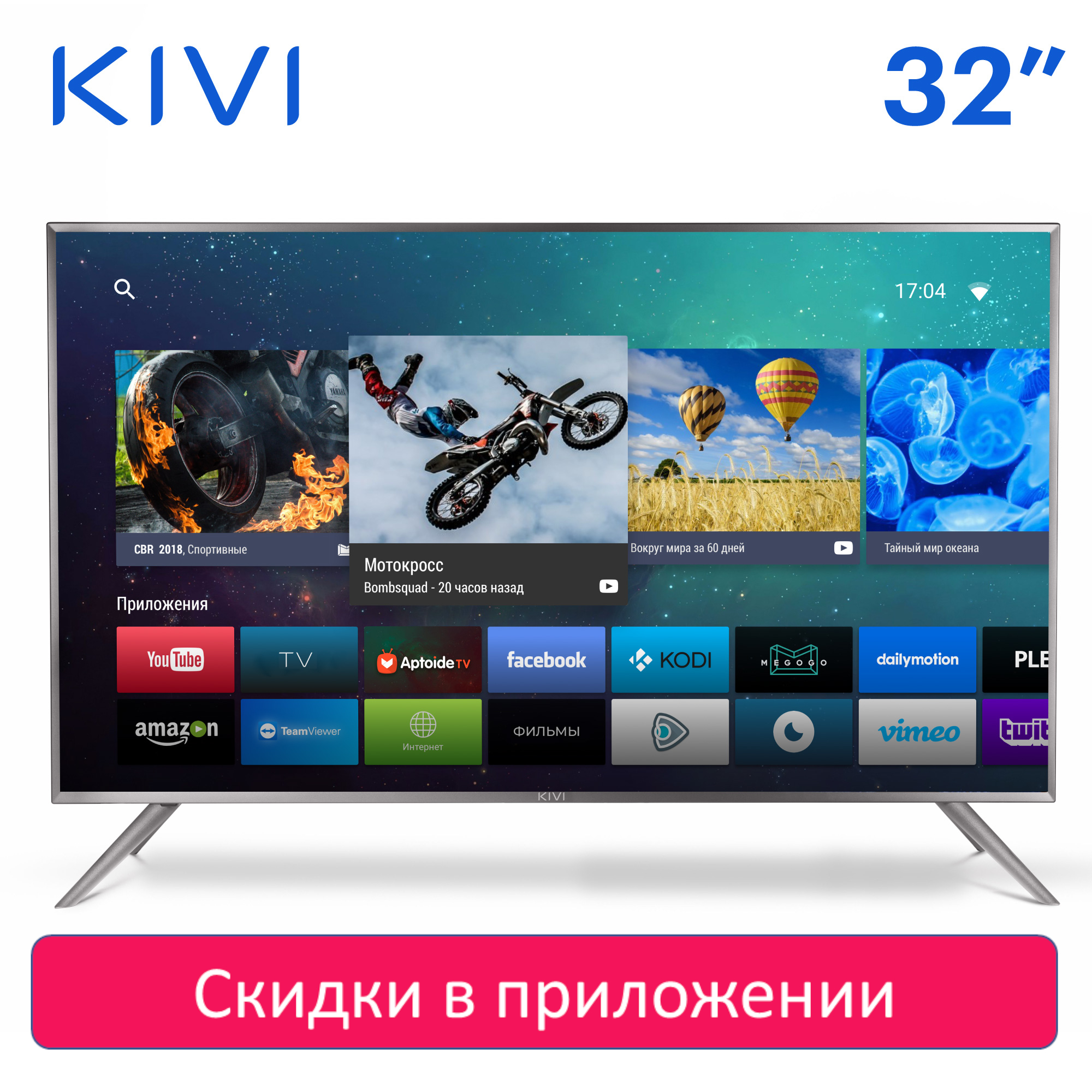Televisore LED KIVI 32HR50GR HD Smart TV Android HDR 32inchTv digitale dvb dvb-t dvb-t2