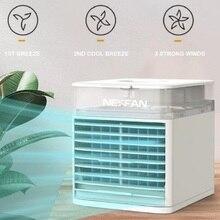 Вентилятор воздушного охладителя воды
