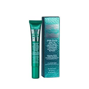 Белита-m green snake cream-volume lip пептидом snake venom + body wrinkle snake