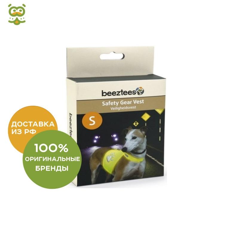 Beeztees (I. P. T. S.) vest reflective Yellow S все цены