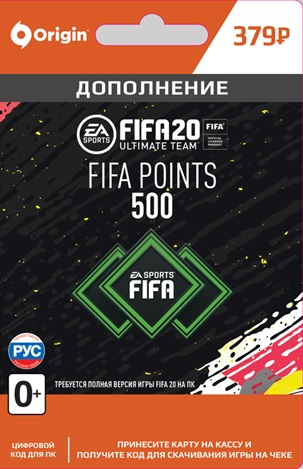 FIFA 20 ULTIMATE TEAM FIFA POINTS 500 digital code PC catrice ultimate colour lipstick 500 цвет 500 temptation in red variant hex name b13d3a