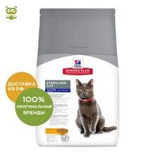 Hill's Science Plan Sterilised Cat корм для стерилизованных кошек старше 7 лет, Курица, 1,5 кг