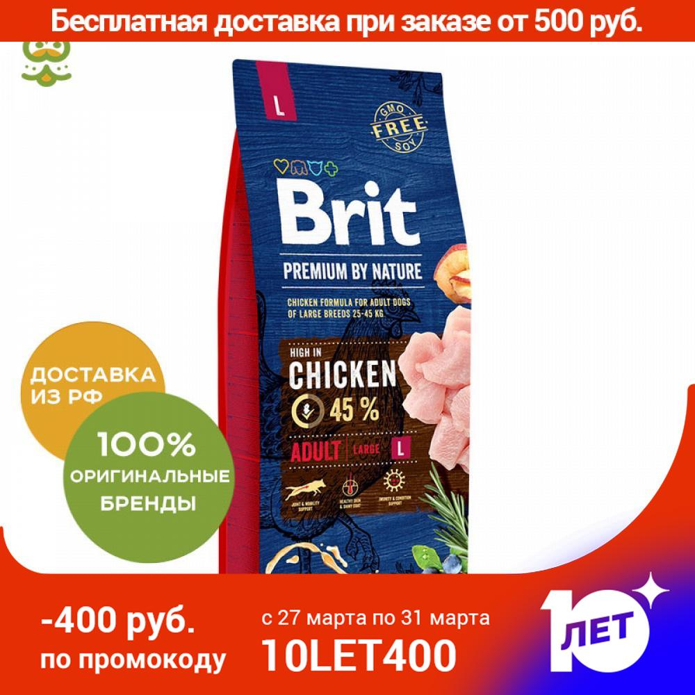 Food Brit Premium By Nature Adult L For Adult Dogs Of Large Breeds, Chicken, 15 Kg.