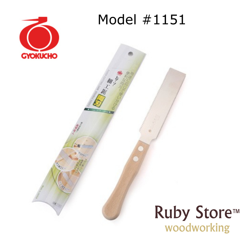 Gyokucho  1151  RAZORSAW Flush Cutting Saw Double Edges Japanese saw Made in Japan Fine Woodworking