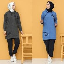 Bottom Top Muslim headscarf hooded tracksuit Team Tracks turkey Dubai Women's Fashion Trends arabia 100% Made in Turkey