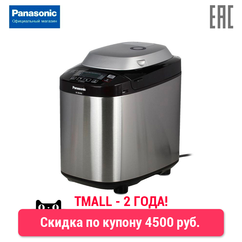 Bakery Panasonic SD-ZB2502BTS все цены