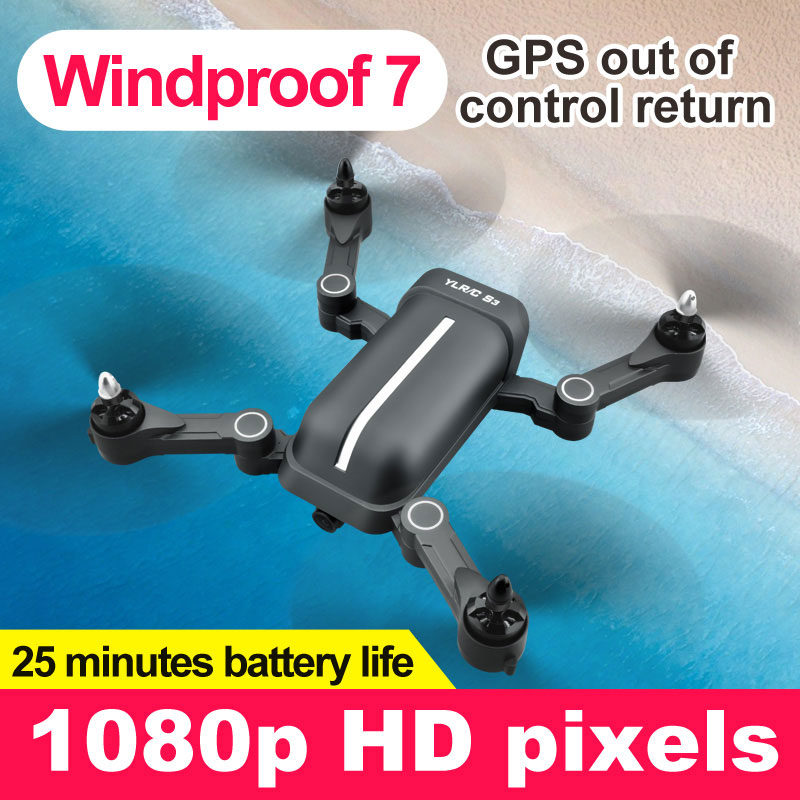 S3 FPV Windproof7 Drone 1080P HD Camera Quadcopter WIFI GPS Out Of Control Return 5G Real-time Transmission Image 4CH 6-Axis