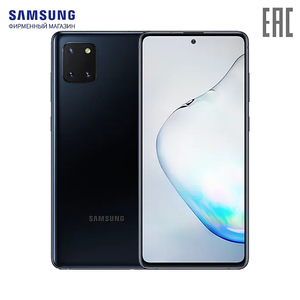 Teléfonos móviles SM-N770FZKMSER Smartphone Samsung Galaxy note10 Lite Nota 10 Lite