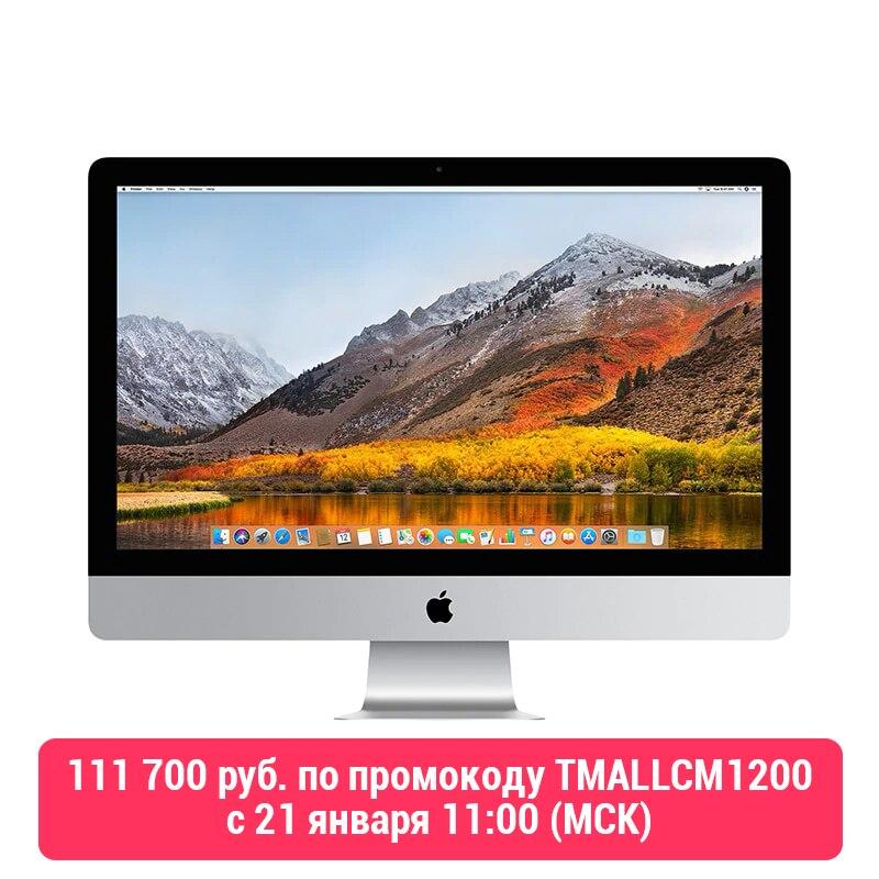 Desktop Apple IMAC MNEA2RU/A