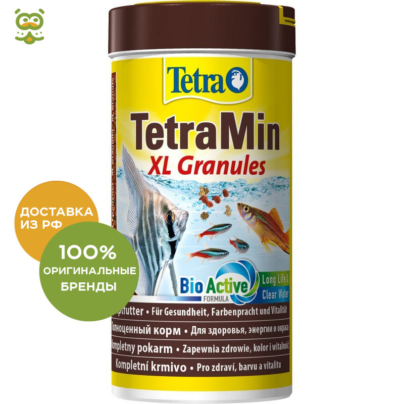 TetraMin XL Granules (granules) for tropical fish, 250 ml.