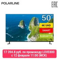 TV 50 POLARLINE 50PU52TC SM 4K Smart TV 5055inchTV dvb dvb t dvb t2 digital