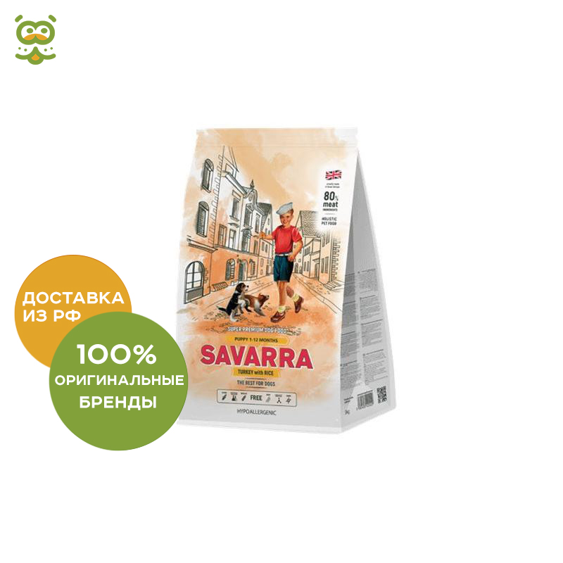 SAVARRA Puppy Dry Food For Puppies, Turkey, 18 Kg.