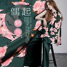 SCD127 100% Natural Silk Crepe De Chine/ Crane Series /Silk Fabric Mulberry Silk Thin/ Width 1.48yd Thickness 12mm/ Unit:Meter