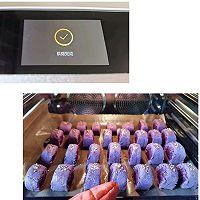 "㊙️外酥里嫩‼️紫薯小酥【家庭轻松版】#美食说出""新年好""#的做法图解11"