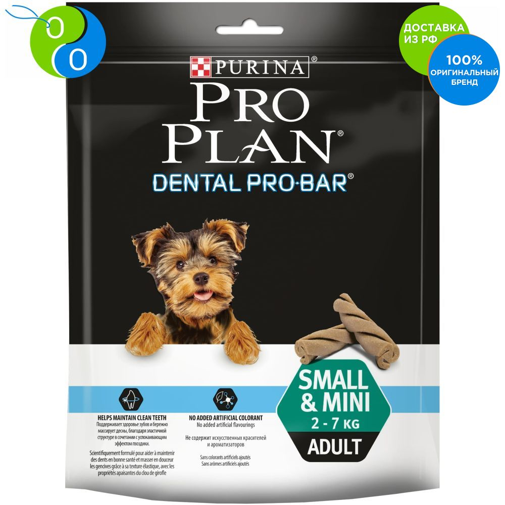Set treat PRO PLAN Dental Pro Bar S & M to maintain the oral health of dogs and dwarf small sawmills x 6 pcs.,Pro Plan, Pro Plan Veterinary Diets, Purina, Pyrina, Adult, Adult cats Adult dogs for healthy development, f pro mini atmega328p 5v 16mhz development board ch340g usb to ttl