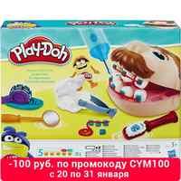 Modellierung Ton Schleim HASBRO 4678449 Kinder kreative set Spielzeug Spielzeug Spiel Spiele Kinder Baby jungen Schreibwaren Lizun Play-Doh MTpromo