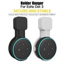 1/2 шт розетка настенное крепление Стенд Hange для Echo Dot 3-го поколения держатель Чехол штекер, вставной крепежный стенд работа с Amazon Echo Dot