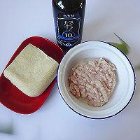 脂肪少热量低,又香又解馋的豆腐酿肉的做法图解1