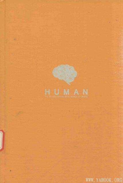 《人类的荣耀:是什么让我们独一无二》封面图片