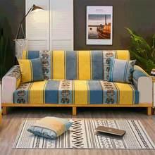 Нескользящий чехол на угловой диван для гостиной водонепроницаемый