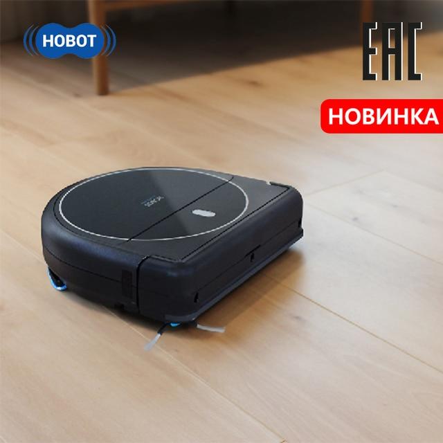HOBOT Legee 688 - НОВИНКА!! робот-полотер с искусственным интеллектом