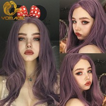 Perruque Lace Front Wig sans colle synthétique yomyic, perruque en Fiber résistante à la chaleur avec ligne de cheveux naturelle, Violet