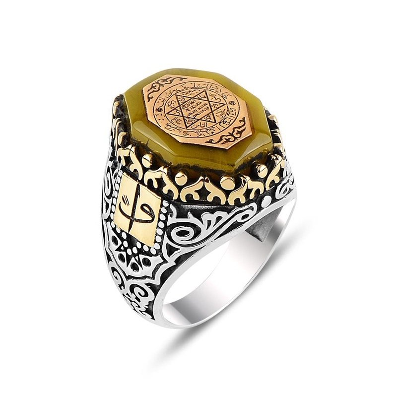 Amber Star Of David Solomon Seal Silver Men 'S Ring