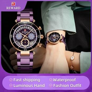 Hot Reward Women's Wristwatch Fashion Waterproof Travel Date Timepiece Girls Watch Casual Wrist Watch for Women Quartz Watches 2