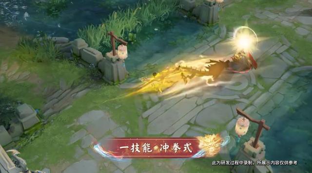 王者荣耀:李小龙皮肤特效曝光,飞踢、双截棍被还原,大招变金龙插图(6)