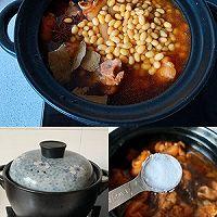 酱香黄豆焖猪脚~胶原蛋白满满的做法图解2