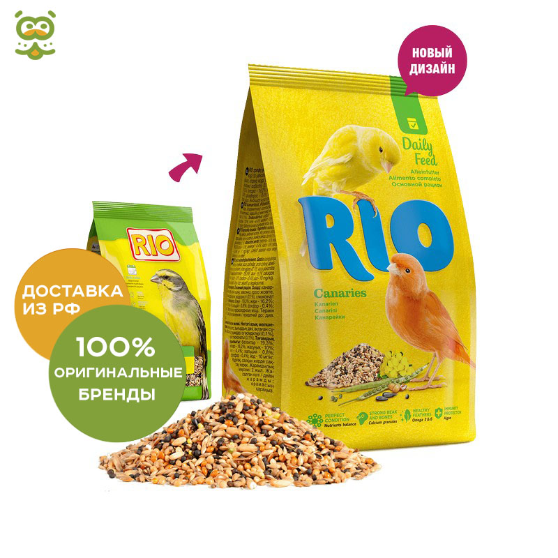 RIO food канареек, Злаковое assorted, 500g. shunhua 500g