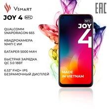 Vsmart Смартфон Joy 4 3/64GB6,53FHD+QualcommКвадрокамера NFC 5000мАQC3.0  [Ростест, Доставка от 2 дн., оф.гарантия 18мес]