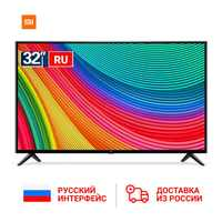 TV Xiaomi Mi TV Android LED light Smart TV 4S 32 inch | Custo Xiaomi Zed Russian language |